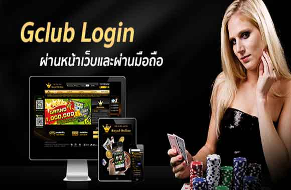 Play-GClub-betting-on-smartphone.