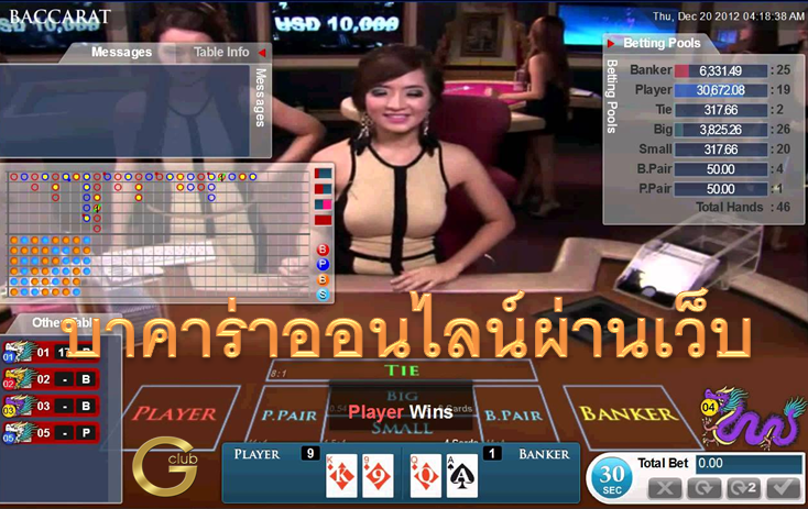 baccarat online in mobile